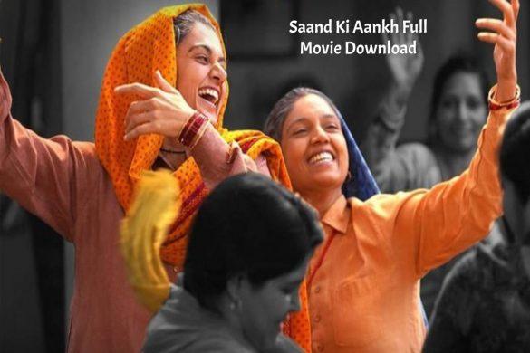 Saand Ki Aankh(2)